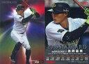 【中古】スポーツ/スターカード/2016プロ野球チップス第2弾 S-33 [スターカード] : 糸井嘉男