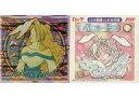 【中古】ビックリマンシール/スモーク/ビックリマン2000 アートコレクション [スモーク] : Alphonse Vanilla/バニーラ