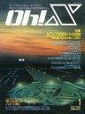 雜誌 - 【中古】一般PCゲーム雑誌 Oh!X 1988年1月号 オーエックス【02P03Dec16】【画】