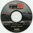 【中古】Windows95/98 CDソフト ADVANCED大戦略98 II(ツヴァイ)(状態:ディスク単品)