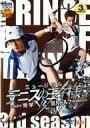 【中古】その他DVD ミュージカル テニスの王子様 3rd season 青学 VS 聖ルドルフ
