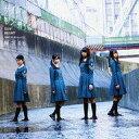 【中古】邦楽CD 欅坂46 / サイレントマジョリティー[DVD付B](生写真欠け)