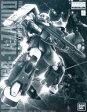 【中古】プラモデル 1/100 MG MS-06R-1A エリック・マンスフィールド専用ザクII 「機動戦士ガンダムMSV」 プレミアムバンダイ限定 [0205871]【02P03Sep16】【画】