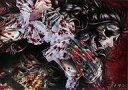 【中古】ポスター(アニメ) A3ポスター(二つ折り) シャルル=アンリ・サンソン 「イノサン Rouge」 グランドジャンプ22号 懸賞当選品【02P03Dec16】【画】