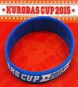 【中古】アクセサリー(非金属)(キャラクター) イベントラバーバンド(青) 「黒子のバスケ KUROBAS CUP 2015」【タイムセール】【画】