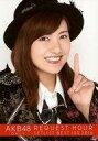 【中古】生写真(AKB48・SKE48)/アイドル/SKE48 宮澤佐江/バストアップ/BD・DVD「AKB48 ONLY REQUEST HOUR SETLIST BEST(AKB48単独リクエストアワー セットリストベスト)100 2016」封入特典生写真