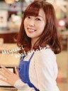 【中古】生写真(AKB48 SKE48)/アイドル/NMB48 渡辺美優紀/サイズ(90×117)/CD「甘噛み姫」通常盤 Type-C(YRCS-90122)特典生写真