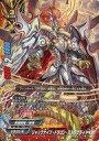 【中古】バディファイト/モンスター/ドラゴンW/[BF-D-SS01]トリプルディースペシャルシリーズ第1弾「ネオドラゴニック・フォース」&「終焉の翼」 D-SS01/0002 [-] : ジャックナイフ・ドラゴン・ストラグライトX世【02P05Nov16】【画】