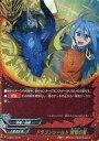 【中古】バディファイト/魔法/ドラゴンW/[BF-D-SS01]トリプルディースペシャルシリーズ第1弾「ネオドラゴニック・フォース」&「終焉の翼」 大ヴァンガ祭×大バディ祭2016限定版 D-SS01/0019 [-] : ドラゴンシールド 青竜の盾(超ガチレア仕様)【タイムセール】【画】