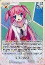 【中古】カオス/-/Extra/火/アップデートスリーブコレクション Vol.3 レミニセンス Re:Collect TG-UD001 [-] : レミニセンス【画】