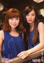【中古】生写真(AKB48・SKE48)/アイドル/NMB48 渡辺美優紀・上西恵/CD「甘噛み姫」通常盤Type-B 上新電機(株)ディスクピア特典生写真【画】