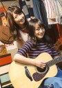 【中古】生写真(AKB48 SKE48)/アイドル/AKB48 柏木由紀 向井地美音/CD「翼はいらない」共通絵柄特典生写真