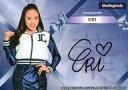 【中古】BBM/スペシャルインサートカード/直筆サインカード/bluelegends/BBM2016 プロ野球チアリーダーカード DANCING HEROINE -華- [スペシャルインサートカード] : ERI(直筆サイン入り)(/60)