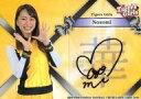 【中古】BBM/スペシャルインサートカード/直筆サインカード/Tigers Girls/BBM2016 プロ野球チアリーダーカード DANCING HEROINE -華- [スペシャルインサートカード] : Nozomi(直筆サイン入り)(/60)