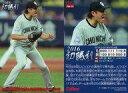 【中古】スポーツ/初勝利カード/2016プロ野球チップス第2弾 FW-11 [初勝利カード] : 大野雄大
