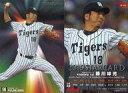 【中古】スポーツ/スターカード/2016プロ野球チップス第2弾 S-42 [スターカード] : 藤川球児