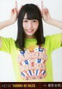【中古】生写真(AKB48・SKE48)/アイドル/HKT48 栗原紗英/上半身/スペシャルDVD BOX・スペシャルBlu-ray BOX「HKT48 春のライブツアー 〜サシコ・ド・ソレイユ2016〜」封入特典生写真