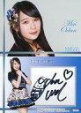 【中古】アイドル(AKB48・SKE48)/NMB48 トレーディングコレクション2 SR043 : 大段舞依/スペシャルレアカード(直筆サインカード)(/050)/NMB48 トレーディングコレクション2【画】