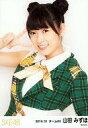 【エントリーでポイント10倍!(7月11日01:59まで!)】【中古】生写真(AKB48・SKE48)/アイドル/SKE48 山田みずほ/上半身/「2014.10」ランダム生写真