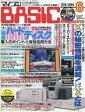 【中古】一般PCゲーム雑誌 マイコンBASIC Magazine 1994年6月号【02P03Dec16】【画】