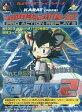 【中古】PS2ハード プロアクションリプレイ2 (PS2用)(状態:パッケージ・説明書状態難)【02P09Jul16】【画】