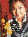 【中古】パンフレット(ライブ コンサート) パンフ)Mai Kuraki 2004 Live Tour Wish You The Best 〜Grow,Step by Step〜