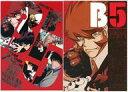 【中古】アニメムック 血界戦線 ファンブック B5 アニメD...