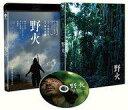 【中古】邦画Blu-ray Disc 野火