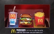 【中古】おもちゃ ナノブロック ビッグマック 限定版コレクターズキット マクドナルド限定