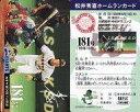 【中古】スポーツ/読売ジャイアンツ/99 松井秀喜ホームランカード 181号/松井秀喜