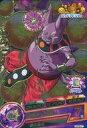 【中古】ドラゴンボールヒーローズ/P/「ヒーローズスタジアム 17th season」大会参加賞 GDPB-51 P : シャンパ(箔押し)