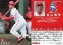 【中古】スポーツ/レギュラーカード/2016プロ野球チップス第2弾 131 [レギュラーカード] : 松山竜平