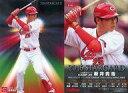 【中古】スポーツ/スターカード/2016プロ野球チップス第2弾 S-43 [スターカード] : 新井貴浩