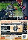 【中古】ナイトガンダム カードダスクエスト/新プリズム/限定カード KCQ PR 025 [新プリズム] : [コード保証なし]騎士ガンダム[光の弓矢]