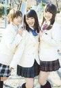 【中古】生写真(AKB48・SKE48)/アイドル/AKB48 大島涼花・向井地美音・大和田南那/CD「君はメロディー」キャラアニ.com特典生写真【02P09Jul16】【画】