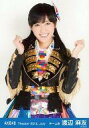【中古】生写真(AKB48 SKE48)/アイドル/AKB48 渡辺麻友/上半身 両手グー/劇場トレーディング生写真セット2014.July
