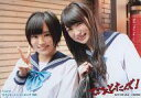 【中古】生写真(AKB48・SKE48)/アイドル/NMB48 山本彩・吉田朱里/CD「てっぺんとったんで!」(Type-B)セブンネットショッピング特典