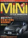 【中古】車・バイク雑誌 ニューミニ・スタイルマガジン 47【タイムセール】