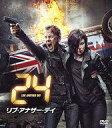 【中古】海外TVドラマDVD 24-TWENTY FOUR-...