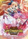 【中古】WindowsXP/Vista/7/8 DVDソフト Yui Sakakibara in the Love Treasure Box Live 2013 SPECIAL GAME DISC