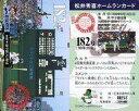 【中古】スポーツ/読売ジャイアンツ/99 松井秀喜ホームランカード 182号/松井秀喜