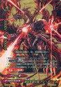 【中古】バディファイト/モンスター/ダークネスドラゴンW/[BF-D-SS01]トリプルディースペシャルシリーズ第1弾「ネオドラゴニック・フォース」&「終焉の翼」 D-SS01/0024 [-] : 滅亡を望むもの アジ・ダハーカ(バディレア仕様)【画】