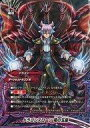 【中古】バディファイト/魔法/ダークネスドラゴンW/[BF-D-SS01]トリプルディースペシャルシリーズ第1弾「ネオドラゴニック・フォース」&「終焉の翼」 D-SS01/0043 [-] : ドラゴンスローン 竜の玉座【画】