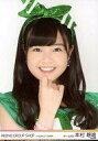 【エントリーでポイント10倍!(7月11日01:59まで!)】【中古】生写真(AKB48・SKE48)/アイドル/HKT48 本村碧唯/バストアップ/AKB48 グループショップ in AQUA CITY ODAIBA第一弾限定生写真
