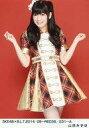 【エントリーでポイント10倍!(7月11日01:59まで!)】【中古】生写真(AKB48・SKE48)/アイドル/SKE48 山田みずほ/SKE48×B.L.T.2014 08-RED38/231-A