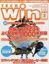 【中古】ゲーム雑誌 TECH Win 1998/2(CD2枚) テックウィン