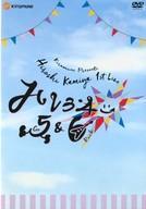 【中古】邦楽DVD 神谷浩史 / Hiroshi Kamiya 1st Live ハレヨン→5&6