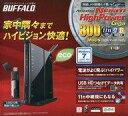 【中古】PCハード AirStation NFINITI HighPower Giga 無線LANルーター/USB子機セット [WZR-HP-G301NH-U]