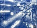 【中古】プラモデル 1/100 MG ZGMF-X10A フリーダムガンダム Ver.2.0 フルバーストモード スペシャルコーティングVer. 「機動戦士ガンダムSEED」 プレミアムバンダイ限定 [0207973]【タイムセール】