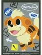 【中古】サプライ ポケモンカードゲーム デッキシールド pokemon time GD 「ポケモンセンター限定品」【02P03Sep16】【画】